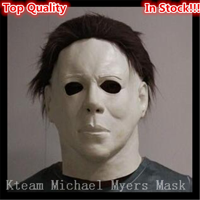 top grade 100 latex horror movie halloween michael myers mask adult party masquerade cosplay - Halloween Myers Mask