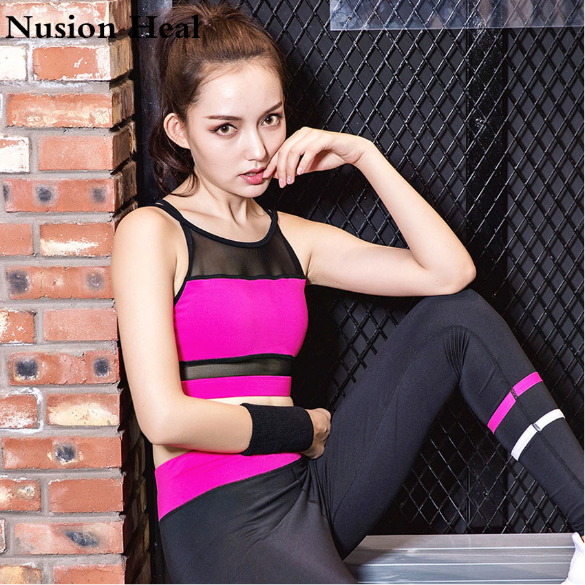 2017 New Style Women Fitness Sports Yoga Bra Sports Yoga Running Sexy Bra High Quality Lady Sportswear Sports Top For Female