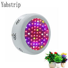 Yabstrip 210W 72leds UFO Full Spectrum Led Grow Light AC85~265V LED Lamp For Indoor Plant Growing and Flowering phyto lamp