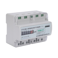 free shipping 30(100)A 3*220V/380V 50Hz wattmeter three phase four wire din rail electronic type electric meter newly watt meter