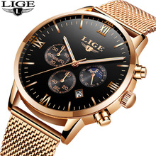 LIGE Mens Watches Top Luxury Brand Ultra-thin Business Quartz Watch Casual Mesh Steel Gold Sport Man Montre Homme