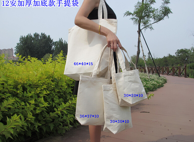 7c69514f3e0 200pcs lot 30x20x10cm DIY 12oz blank cotton Canvas shopping bags foldable reusable  grocery bags eco tote bags free shipping