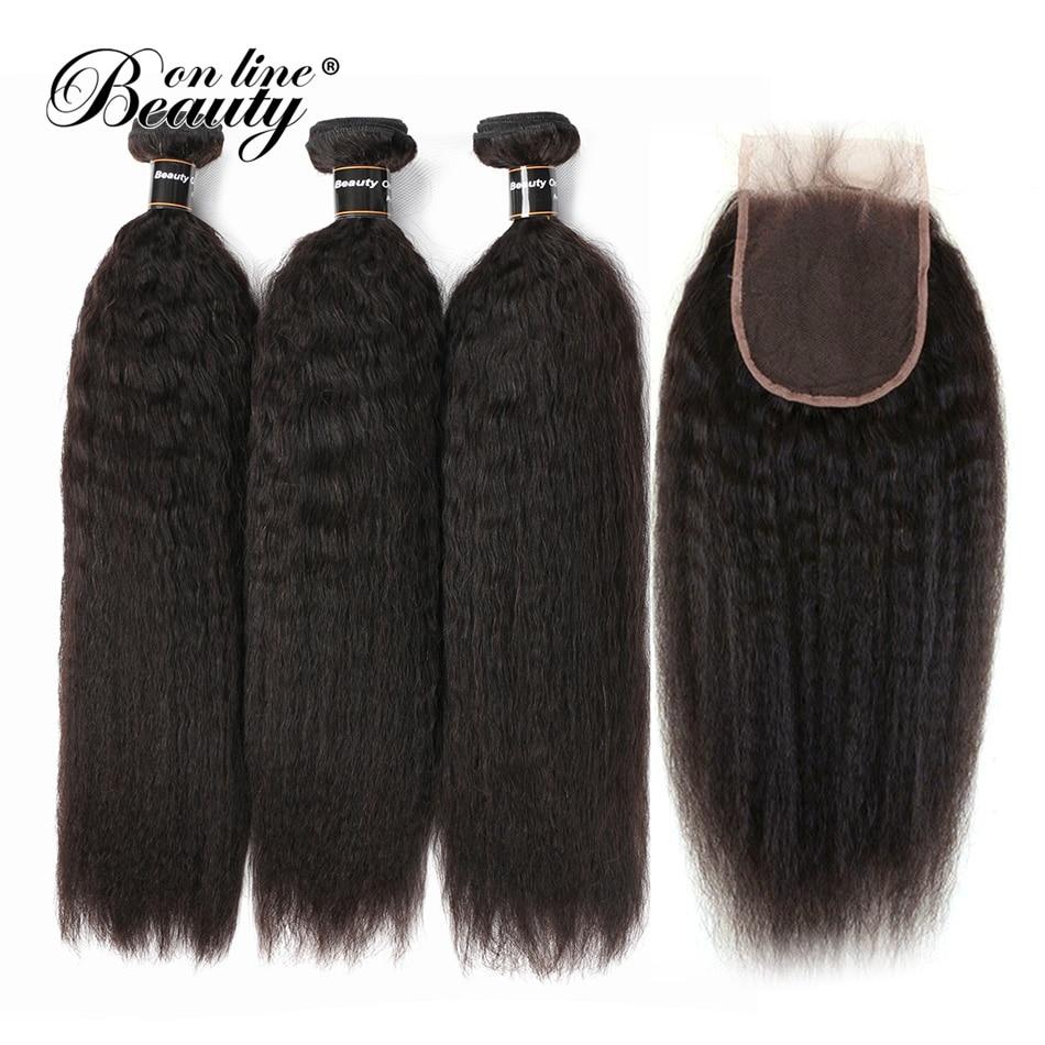Kinky Straight Brazilian Hair Bundles With Closure Human Hair 3 Bundles With Closure BOL Lace Closure Remy Coarse Yaki 4 pc