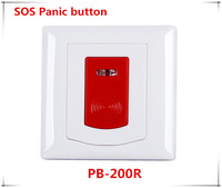 868Mhz Wireless Emergency Panic Button Indoor Wall Mounting Works With ST IIIB And ST VGT
