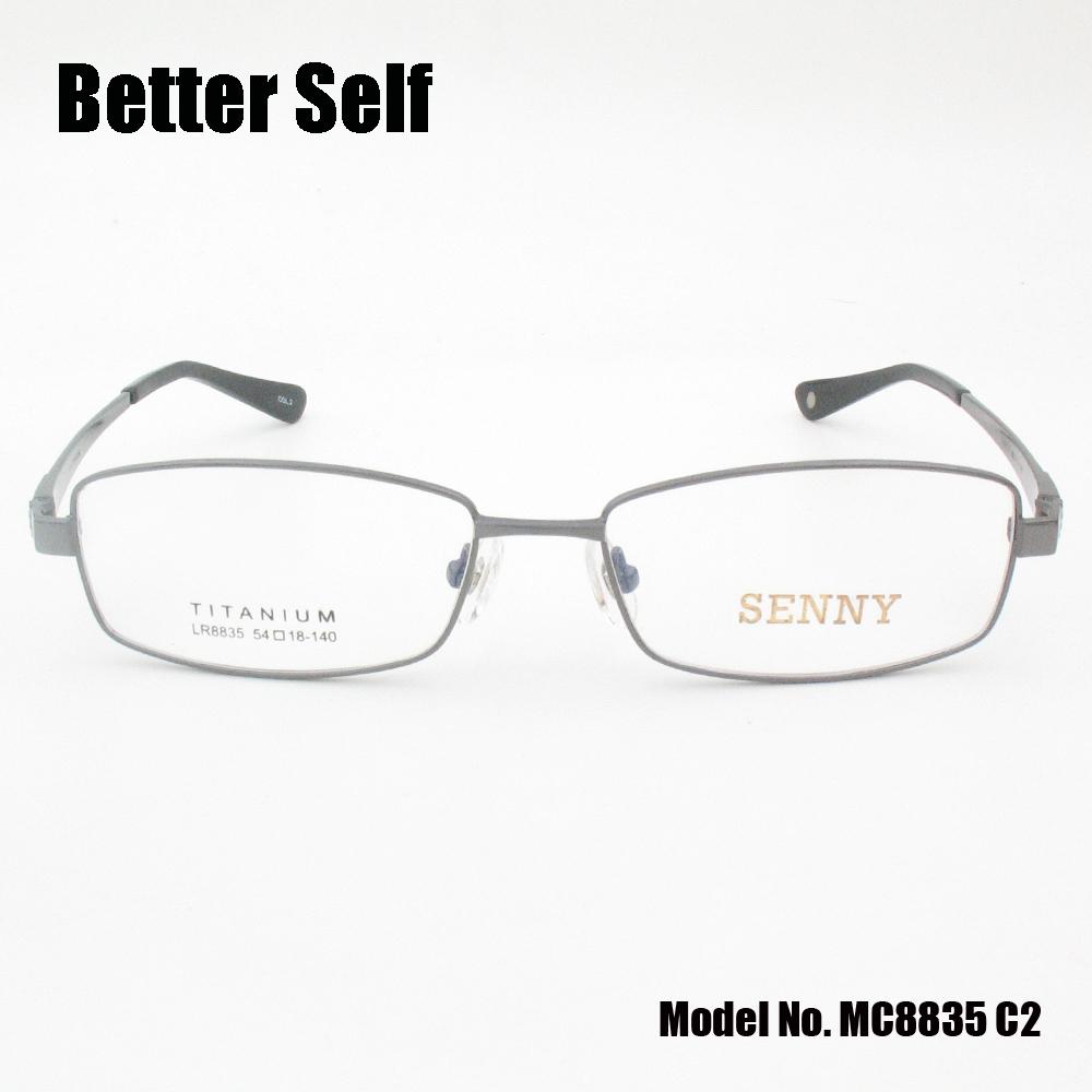 MC8835-C2-front