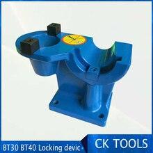 1 шт. устройство блокировки BT30 BT40 для снятия держателя инструментов для станка с ЧПУ