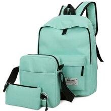 Новые 3 шт/комплект одноцветное школьная сумка рюкзак для подростков Обувь для девочек Для женщин softback молодые горячие девушки Эсколар Mochila Feminina Для женщин Рюкзаки