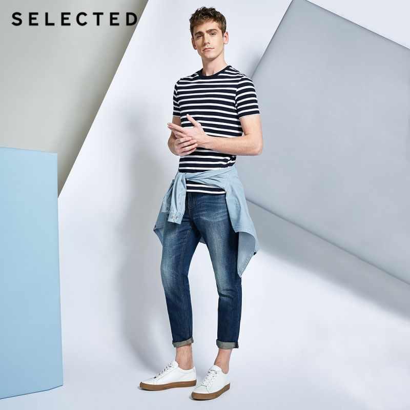 Отобранные свободные потертые джинсовые брюки для отдыха | 418232517
