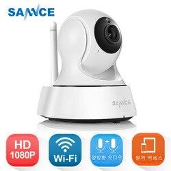 SANNCE 1080P HD bezprzewodowa kamera ip 2.0 MP domu kamera ochrony WiFi CCTV kamera monitorująca niania elektroniczna baby monitor 1920*1080 w Kamery nadzoru od Bezpieczeństwo i ochrona na