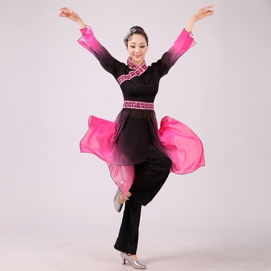 Trajes de baile clásico chino Yangko Danza Negro Danza folclórica - Novedad