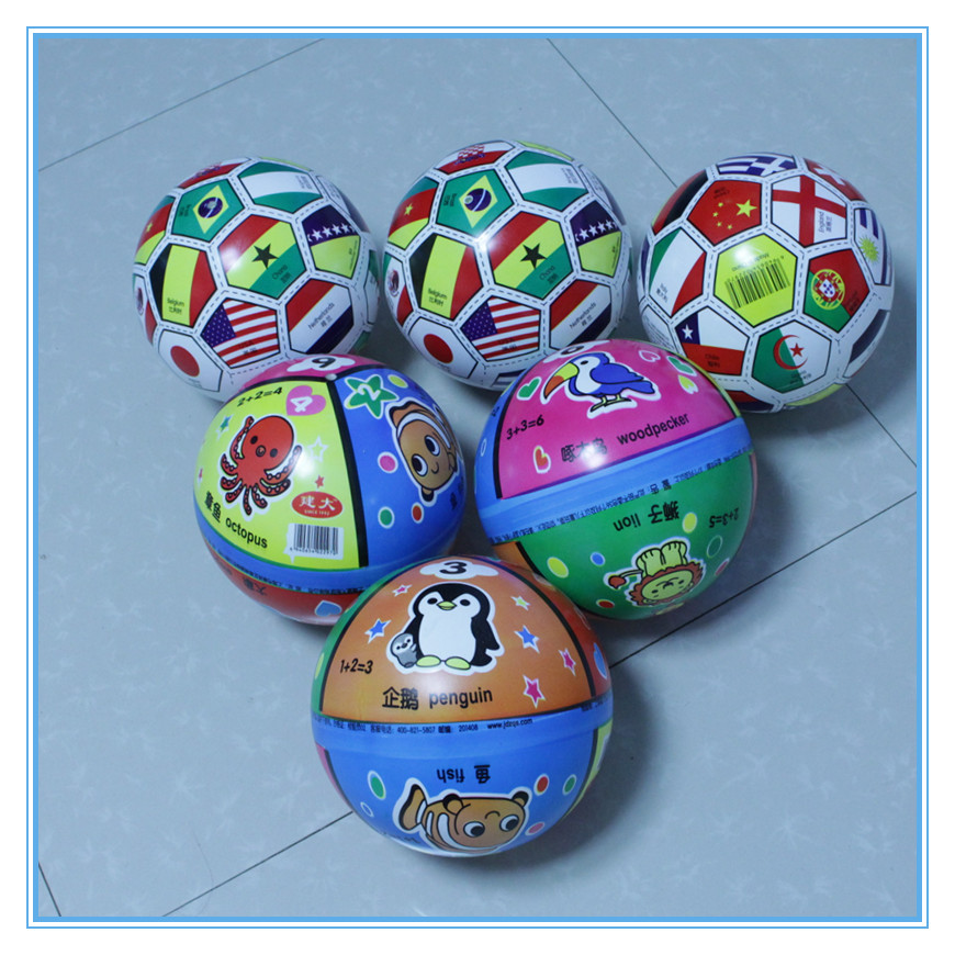 Childrens Outdoor Inflatable Toy Ball 8.5-Inch Cartoon Plastic All-in-Chip Hot Baby Play In Water Toy Ball. 1 random delivery