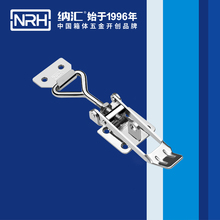 steel 5604A latch stainless