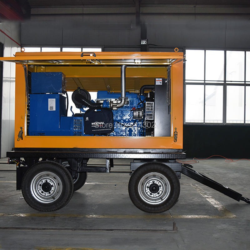 High quality Mobile power station China 50kw mobile trailer diesel generator with brushless alternator and canopy