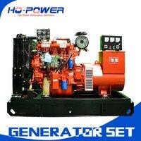 Ricardo diesel engine 50kw permanent magnet generator set price