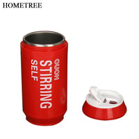 HOMETREE 250ml Self Stirring Mug Electric Coffee Cup Smart Cans Mugs Double Insulated Automatic Electric Coffee