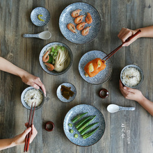 Wholesale japanese porcelain dinnerware