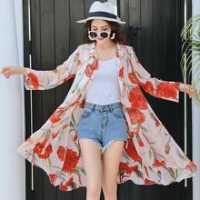 Kimono Cardigan Blouse Women Summer Casual Print Plus Size Chiffon Top Female Elegant Streetwear Long Beach Q1442