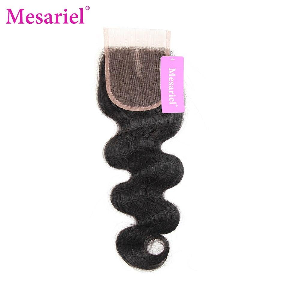mesariel бразильский средняя часть застежка-реми волос
