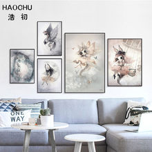 HAOCHU Home Decor Cartoon Wall Art Posters Hand-Painted Miss Rabbit Moon Swing Girl Canvas Painting for Children Living Room(China)