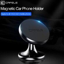 Магнитный автомобильный держатель для телефона Cafele для Xiaomi 9 iPhone X Xs Max, аксессуары для телефонов, подставка для телефона в автомобиле, поддержка мобильных телефонов