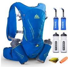 AONIJIE 15L Large Running Bag Outdoor Marathon Reflective Hiking Cycling Backpack Hydration Vest Pack With 2Pcs 600ml Bottles