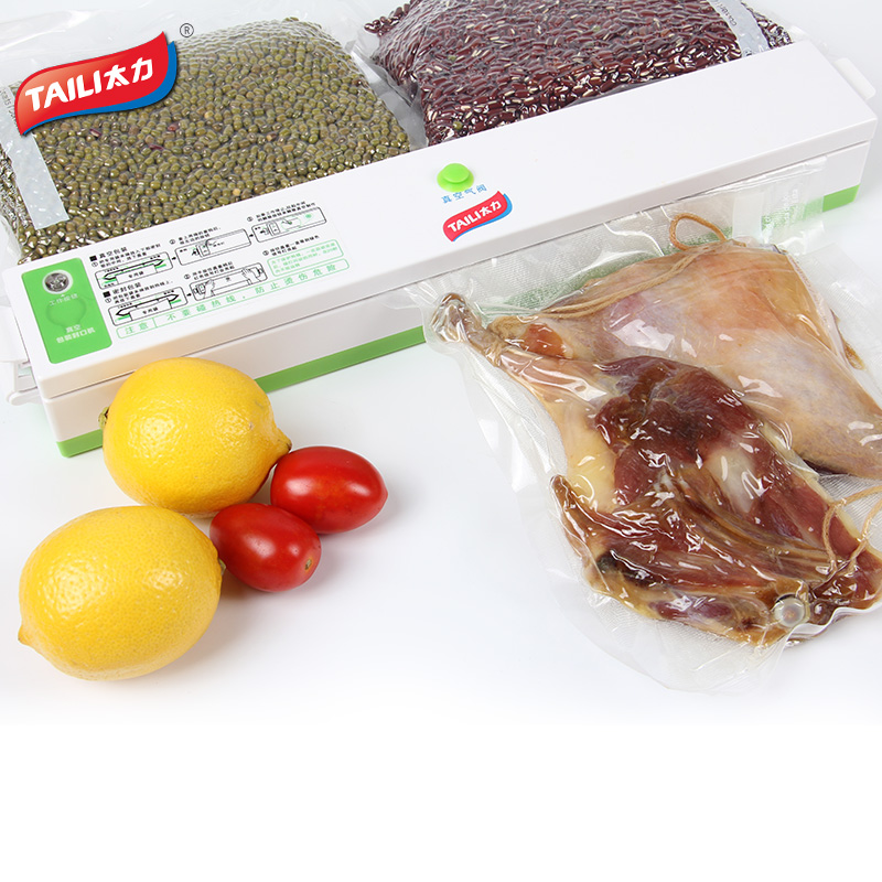 Small household commercial automatic food vacuum sealing machine household