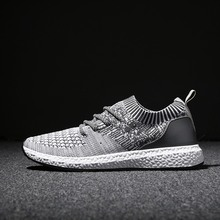2018 new Woven Men Casual Breathable Male Shoes Tenis Masculino Zapatos Hombre Sapatos Outdoor Sneakers shoes
