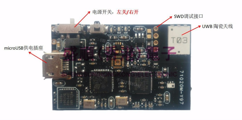 Indoor Positioning Of Ultra Wideband UWB Dwm1000 Ranging Base Station Label Development Board Communication Module