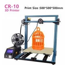 Creality CR-10 3D принтеров печати размер 300*300*400/400*400*400/500*500*500 мм DIY рабочего 3 D принтер бесплатно накаливания Бесплатная доставка
