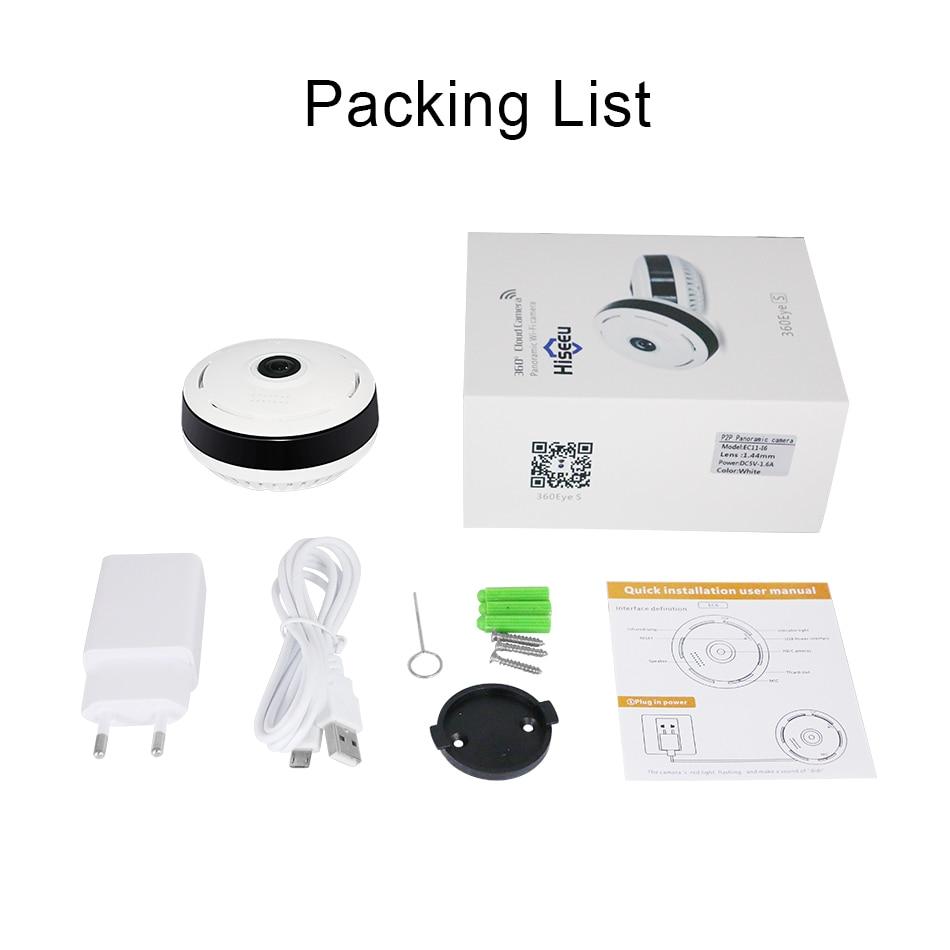 Kamera HD FishEye IP 960P 360 stopni Pełny widok Mini kamera CCTV - Bezpieczeństwo i ochrona - Zdjęcie 6
