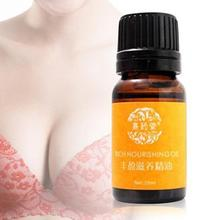 Women Breast Care Massage Moisturizing Nourish Breast Essent