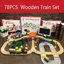 Wooden Train Track Toys Magical Brio Magnetic Rail Bridge Station Magnetic Car Wooden Railway Educational Children's Day Gifts electric train track set magnetic educational slot brio railway wooden train track station puzzles car toys for kids children