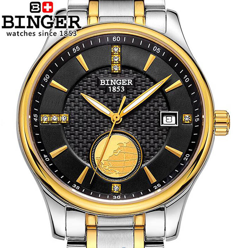 Switzerland BINGER Mechanical Men Watch Luxury Brand Mens Automatic Watches Sapphire Wristwatches Male Watch Waterproof Reloj наушники sennheiser hdr185