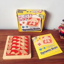 Brain Cube cubo de madera maciza 3D para niños, juguete educativo para edades tempranas