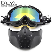 Bjmoto Sport Motorcycle Detachable Mask Safety Eyewear Goggles Snowboard Cycling glasses Moto Snowmobile Protector