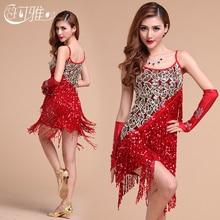 2017 New Latin Dresses Latin Dancewear Sexy Plus Size Salsa Dress Tassel Sequin Costumes Silver Black Blue Red Latin Dance Skirt