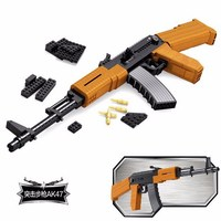 22706 AUSINI Military AK47 Weapons Gun Assault Rifle Model Building Blocks Enlighten Figure Toys For Children Compatible Legoe