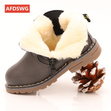 AFDSWG boots winter kids thick plush snow child brown girls black shoes for boys martin children