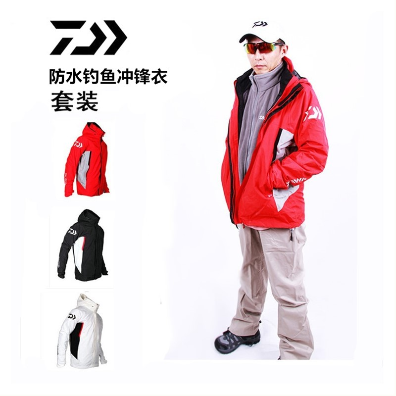 2017 NEW DAIWA Fishing Autumn And Winte DAWA clothes coat suit Plus velvet DAIWAS man Two-piece suit waterproof Free shipping детский костюм panda plus velvet suit ty1267 2015