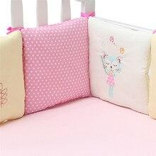 6 шт./компл. хлопковая детская кроватка презерватив Защитная мультяшная кроватка Костюм