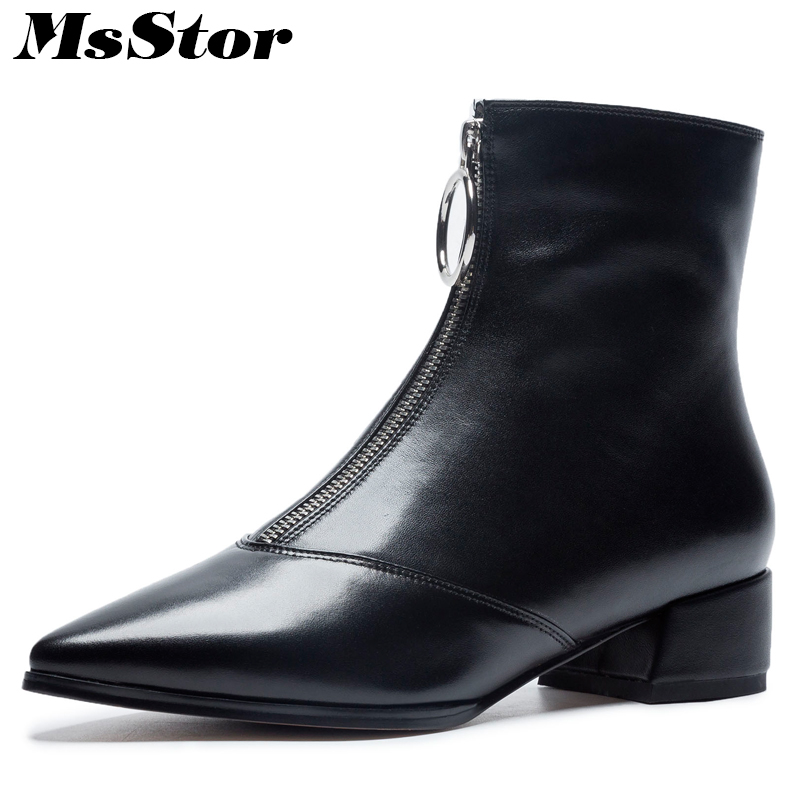 MsStor Pointed Toe Med Heel Women Boots 2018 Fashion Metal Zipper Elegant Ankle Boots Women Shoes Square heel Boots Shoes Woman nasipal ankle boots metal fringe women boots square heels fashion pointed toe winter shoes tassels elegant booties woman c142