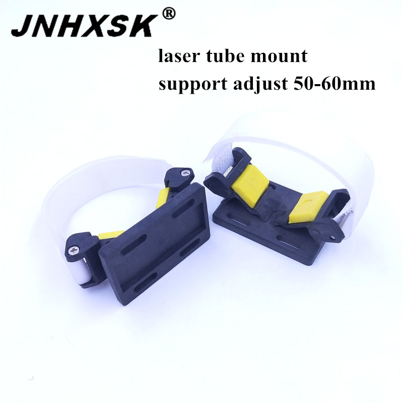 JNHXSK Diameter 50-60mm Laser Tube Mount  Flexible Plastic Support Adjust CO2 Laser Tube Holder Used For Laser Tube 40w/50w/60w