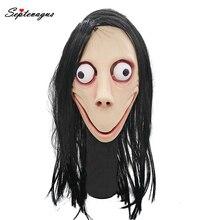 Косплей-реквизит для девочек Momo Sterna, маска для детей, взрослых, ужас, страшный шлем с изображением призрака, латексная маска, необычный шар, вечерние костюмы на Хэллоуин