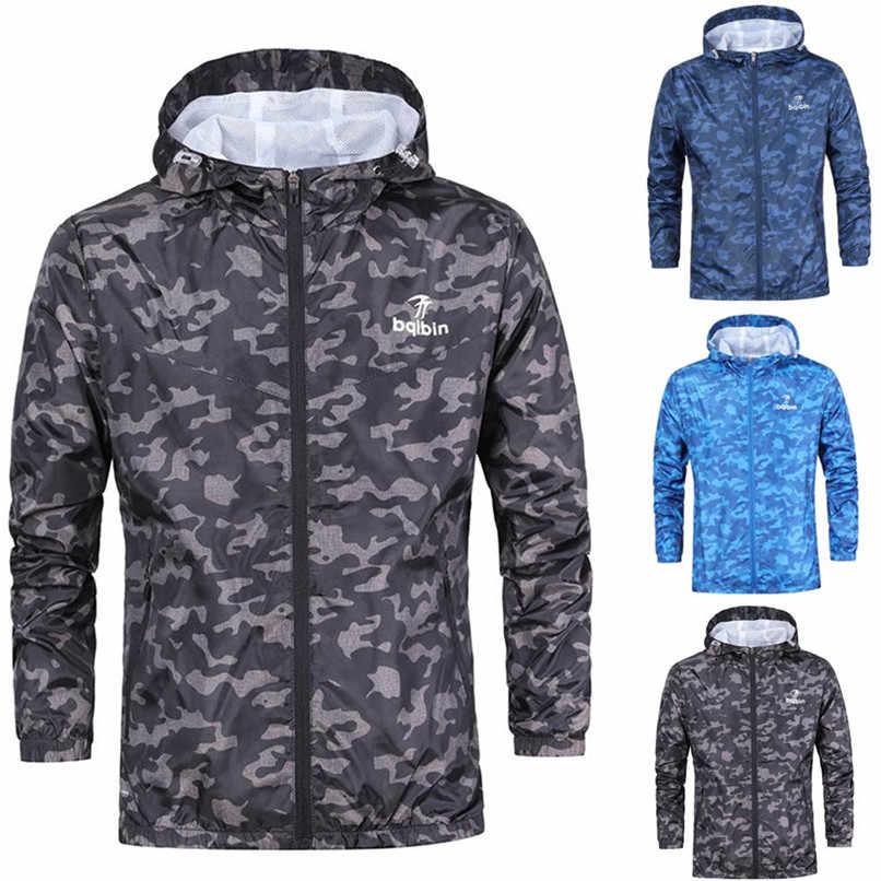 Велосипедная зимняя куртка камуфляжная Водонепроницаемая велосипедная для
