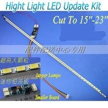 Dimable выделите жк-монитор обновление светодиодной подсветкой полосы регулируемый светодиодный универсальный светодиодные