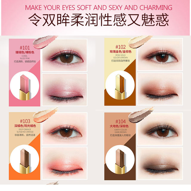 Double Color Eyeshadow Stick Stereo Gradien Shimmer Color Eye Shadow Cream Pen Eye Makeup Palette Cosmetics Smooth Makeup Pencil 2