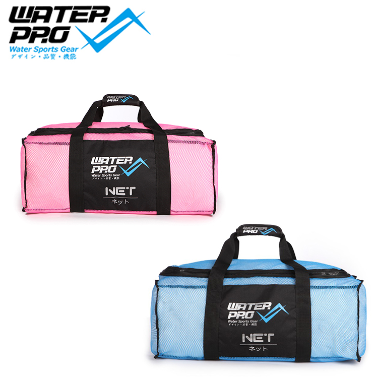 8601cd6f23 Water Pro Mesh Dive Gear Duffel Bag with YKK Zipper -Pink   Blue Great for  Your Wet Dive   Snorkel Gear Scuba Diving Snorkeling