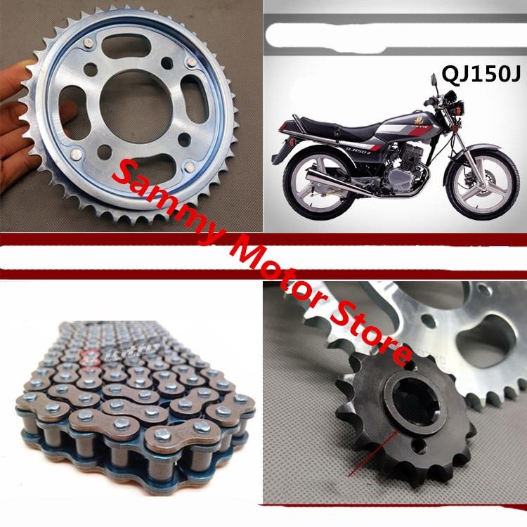 428-122 Chain for Dirt Bikes