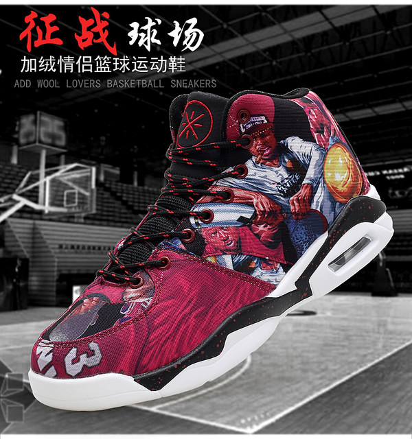 ccd37219972 Товар Mvp Boy Big Size Dazzle color jordan tn 11 requin basketball ...