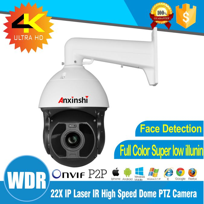 Starlight IP PTZ Sony IMX226 WDR 120 DB 4K IP PTZ HD Hi3519A 22X IP  Analysis IR 300M  People Gathering face detection camera presidential nominee will address a gathering